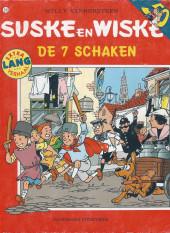 Suske en Wiske -245- DE 7 SCHAKEN