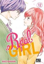 Real Girl -12- Tome 12