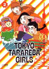 Tokyo Tarareba Girls -2- Tome 2