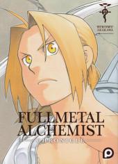FullMetal Alchemist (Perfect Edition) -HS- Chronicle