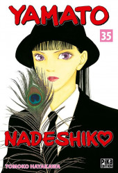 Yamato Nadeshiko -35- Tome 35