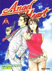 Angel Heart -5- Tome 5