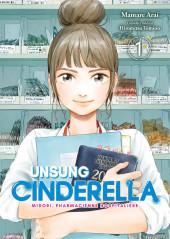 Unsung Cinderella -1- Tome 1