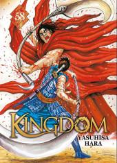 Kingdom -58- L'heure de la bataille décisive est venue !!