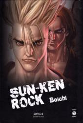 Sun-Ken Rock - Édition Deluxe -8- Livre 8