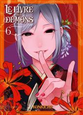 Le livre des démons -6- Tome 6