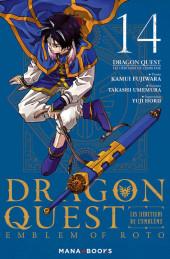 Dragon Quest - Emblem of Roto - Les Héritiers de l'Emblème -14- Tome 14