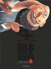 Parasite (Iwaaki, édition spéciale) -6- Tome 6