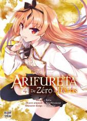Arifureta - De Zéro à Héros -4- Tome 4