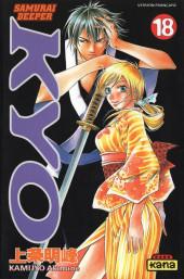 Samurai Deeper Kyo -18- Tome 18