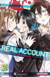 Real Account -21- Tome 21