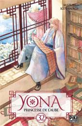 Yona, princesse de l'aube -32- Tome 32