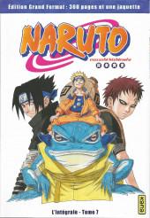 Naruto (Hachette) -7- L'intégrale - Tome 7