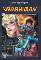 Urashiman - Super Durand -2- Tome 2