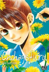 Chihayafuru -34- Tome 34