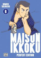 Maison Ikkoku (Perfect Edition) -6- Tome 6