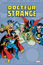 Docteur Strange (L'intégrale) -6- 1975-1977