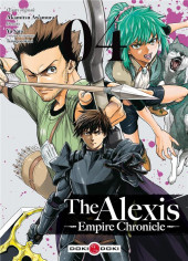 Alexis empire chronicle (The) -4- Tome 4