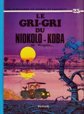 Spirou et Fantasio -25b2017- Le gri-gri du Niokolo-Koba