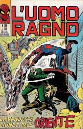 L'uomo Ragno V1 (Editoriale Corno - 1970)  -109- La Vendetta giunge dall'Oriente