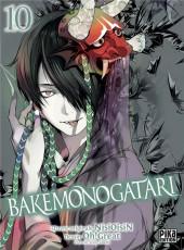 Bakemonogatari -10- Volume 10