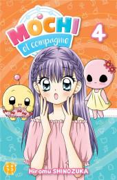 Mochi et compagnie -4- Tome 4