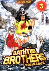 Bathtub Brothers -3- Tome 3