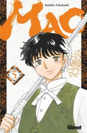 Mao (Takahashi) -5- Tome 5