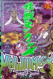 Kaijumax -2- Livre 2