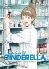 Unsung Cinderella -2- Tome 2