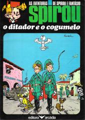 Spirou e Fantásio (en portugais) -7- O ditador e o cogumelo