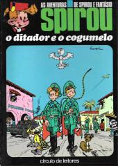 Spirou e Fantásio (en portugais) -7a1975- O ditador e o cogumelo