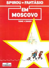Spirou e Fantásio (en portugais) -42- Spirou e Fantásio em Moscovo