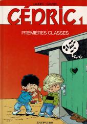 Cédric -1a1996- Premières classes