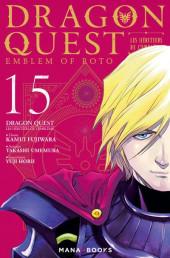 Dragon Quest - Emblem of Roto - Les Héritiers de l'Emblème -15- Tome 15