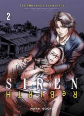 Siren Rebirth -2- Tome 2