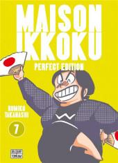Maison Ikkoku (Perfect Edition) -7- Tome 7