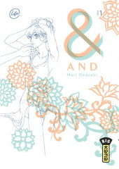& (And) -1- Tome 1