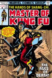 Master of Kung Fu Vol. 1 (Marvel - 1974) -OMNI- Shang-Chi: Master of Kung-Fu Omnibus Vol. 2