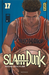 Slam Dunk -INT17- Tome 17