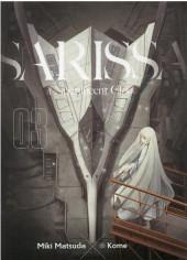 Sarissa of Noctilucent Cloud -3- Tome 3