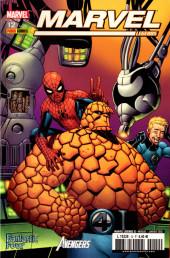 Marvel Legends -12- L'ombre et la lumière