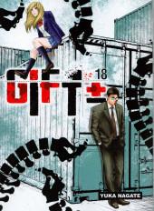 Gift ± (Gift plus minus) -18- Vol. 18