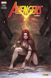 Avengers Universe (3e série - 2021) -2- La clairière brûlée