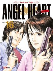 Angel Heart - 1st Season -16- Tome 16