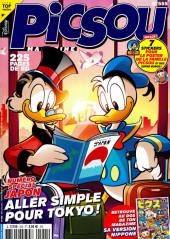 Picsou Magazine -555- Allez simple pour Tokyo