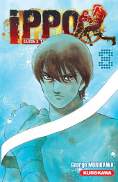 Ippo - Saison 6 - The Fighting! -8- Tome 8