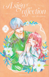 A sign of affection -2- Tome 2
