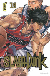 Slam Dunk -INT19- Tome 19