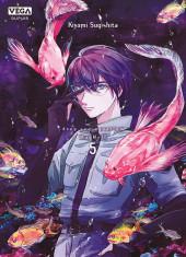 Deep Sea Aquarium Magmell -5- Tome 5